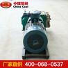 BRW80系列乳化液泵站性能可靠,乳化液泵站各種款式