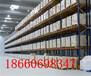 倉庫貨架廠家直銷免費設計現貨供應4米高貨架