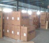 鶴壁魚缸批發廠家直銷就在名亨水族用品