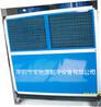 自來水循環冷凍機
