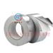 铝箔导电胶带保温高温高粘单导铝箔胶带双导铝箔管道冰箱胶带