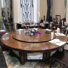 酒店電動大圓桌飯店新中式實木圓桌電動餐桌