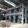 廣安市銷售干粉砂漿設備
