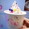 無人自助售賣冰淇淋機