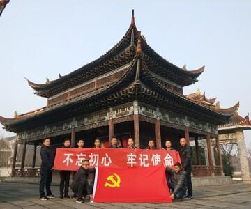 洪湖市瞿家湾镇爱国主义教育服务中心