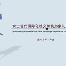 深圳市服飾搭配師報價圖片