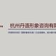 重慶市國際時尚服飾搭配師價格展示圖