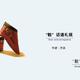 廣州市潮流搭配師培訓機構原理圖