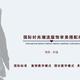 廣州市潮流搭配師培訓機構產品圖