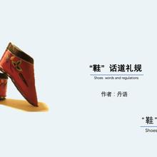 青島市國際社交禮儀培訓圖片