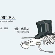 武漢市公務員著裝禮儀培訓結構圖片