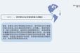 广州市社交着装礼仪培训结构
