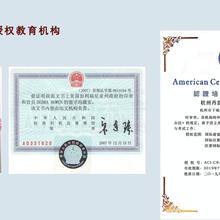 南京市國際時尚服飾搭配師培訓圖片