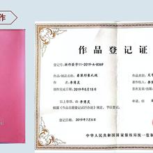 蘇州市國際時尚服飾搭配師培訓圖片