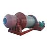 球磨機選礦球磨機球磨機設備專業定制各種型號球磨機