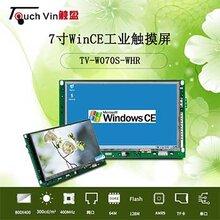 觸盈Wince工業平板電腦模組W070S-WHR