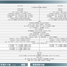 韓國原裝進口3D4K監視器FME3204DC圖片