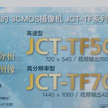 韓國3D4K醫用監視器FME3204DGC圖片