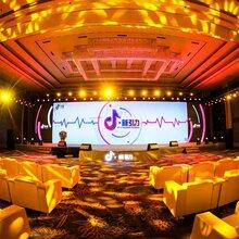 濟南線陣音響、LED顯示屏、舞臺燈光租賃,專業強,效率高