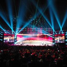 山東AV設備,舞臺設備,LED顯示屏租賃