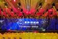 济南专业演出设备演唱会级别演出设备租赁