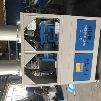 槽钢剪切机切断冲孔机机械设备多功能组合