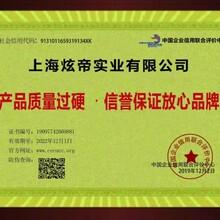 上海炫帝化工主營鍍鋅光亮劑、鈍化劑、除油粉圖片