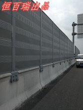河北防眩网钏创交通设施量大从优隔音墙吸音板隔音降噪声屏障图片