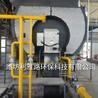 利雅路燃烧器分体式超低氮燃烧器潍坊利雅路锅炉燃烧器