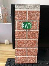 济南卡威英金属雕花聚氨酯防潮阻燃装饰保温板图片