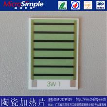 MCH電熱片、陶瓷加熱片、醫用電熱板、直流加熱片、陶瓷加熱板圖片