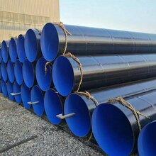 四川涂塑钢管厂家批发内外涂塑复合钢管TPEP防腐钢管给排水钢管图片