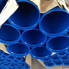 四川涂塑钢管厂家批发内外涂塑钢管外镀锌内涂塑钢管热浸塑钢管图片