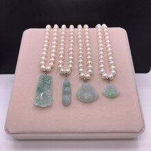 卓伟珍珠珍珠项链+翡翠四款自选妈妈礼物图片