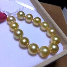 天然浓郁金色泽菲律宾南洋金珠手链11-12mm正圆强光微瑕图片