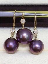 紫珠套装吊坠12一13mm耳环10一11mm图片