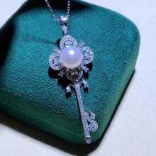 纯银珍珠吊坠钥匙锁淡水珍珠8-9mm图片