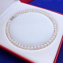 成品淡水珍珠近圆8-9mm项链微无瑕含纯银扣图片