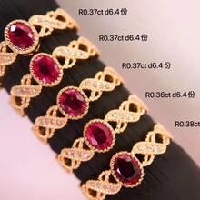 18K金红宝石戒指钻石石30分左右图片