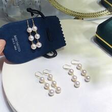 世界珍珠大会G18k金耳环7-8mm淡水ak珍珠微微瑕图片