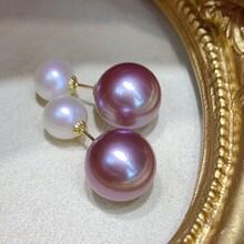 珍珠耳环18K金淡水珍珠爱迪生浙江珍珠批发招代理图片