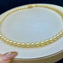 湖南珍珠批发淡水珍珠项链玛瑙米型8-9mm有罗纹图片