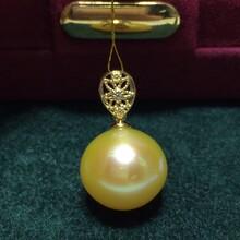 海水珍珠批发珍珠吊坠南洋金珠图片
