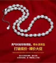 淡水珍珠项链批发10mm米型白色微瑕送妈妈奶奶图片