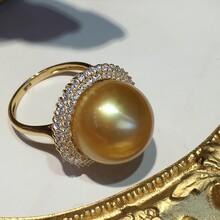 批发广东深圳龙岗珍珠招代理一件代发海水珍珠图片