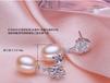 淡水AK珍珠珍珠手鏈白色珠寶