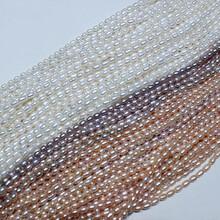 淡水珍珠项链4.5-4.8mm米形淡罗纹半成品地摊现货批发外贸图片
