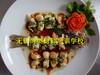 无锡博奥烹饪技术培训报名学校