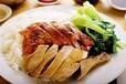 無錫惠山區廚師培訓錫山區家常菜系培訓