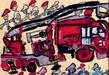 无锡消防系统操作岗位消防安全检查培训